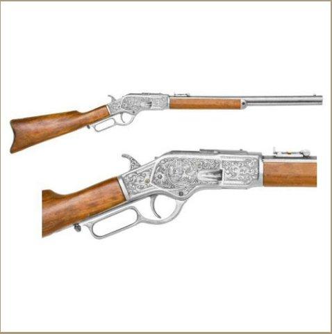 Old West M1873 Engraved Silver Trim Replica Rifle Non-Firing Gun