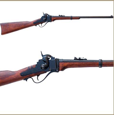 Civil War 1859 Sharps Carbine Black Finish