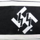 German World War II Nazi Swastika & Schutzstaffel Insignia Armband - Black