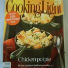 Cooking Light Magazine-September 2007-Special 20th Anniversary Issue FREE SHIPPING!