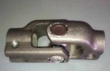 48230-85000 - Steering Universal Joint