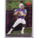 Peyton Manning 1999 Upper Deck Strike Force #SF11  Colts, Broncos