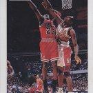 1997-98 Collector's Choice Michael's Magic #386 Michael Jordan Bulls