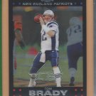 2007 Topps Chrome Tom Brady Patriots