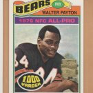 2001 Topps Walter Payton Reprints #WP2 Bears