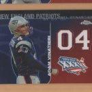 2008 Topps Chrome NFL Dynasties Adam Vinatieri Patriots