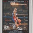 2007-08 Topps LeBron James Cavaliers