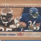 2002 Fleer Classic Combinations Walter Payton Anthony Thomas Bears /2000