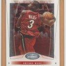 2004-05 NBA Hoops Hot Prospects Dwayne Wade Heat