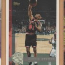 1997-98 Topps Hall of Fame Minted in Springfield Gold Dennis Rodman Bulls