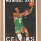 2007-08 Topps The Missing Years #BR67 Bill Russell Celtics