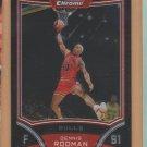 2008-09 Bowman Chrome Dennis Rodman Bulls