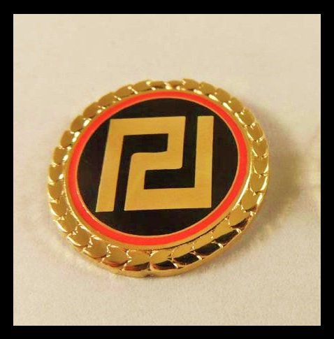 Golden Dawn Greek Key Meander Neo Nazi Movement Lapel Pin Badge