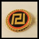 Golden Dawn Greek Key Meander Neo Nazi Movement Lapel Pin Badge