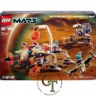 LEGO 7316 Excavation Searcher - Life on Mars