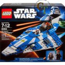 LEGO 8093 Plo Koon's Jedi Starfighter - Star Wars