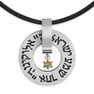 Stainless Steel Magen Star of David Judaica Pendant Jewish Shema Israel Necklace