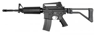M4 733 WITH SIDE FLODING STOCK Jing Gong airsoft rifle