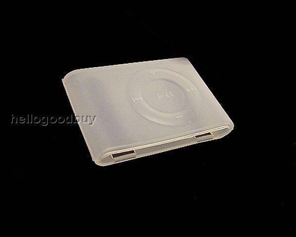Silicone iPod Shuffle Case Skin (2nd generation), white
