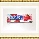 Strawberry Hi-chew Mini Pack- Japan Candy
