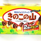 Kinoko no Yama- Japan Chocolate Candy