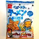 Baby Star Ramen Snack (Salt Flavor)- Japan snacks