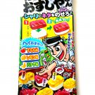 Sushi Gummy- Japan Candy