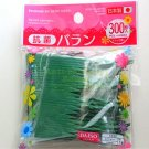 Japanese Bento Baran Decorative Dividers Anti-Bacterial Pack