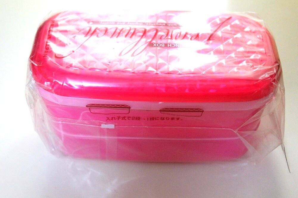 pink bento lunch box stacked made in japan japan bento supplies. Black Bedroom Furniture Sets. Home Design Ideas