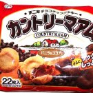 Country Ma'am Cookies Pack- Japan Snacks