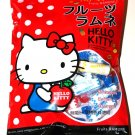 Hello Kitty Ramune Flavors Pack- Sanrio Candy