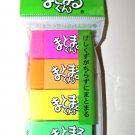 Matomarukun Easy to Clean Eraser Set- Japan Stationery