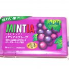 Asahi Mintia Italian Grape Mints- Japan Candy