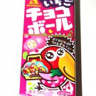 Strawberry Choco Ball Peanuts- Japan Candy and Chocolate