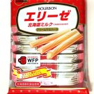 Elize Cream Filled Waffers- Japan Snacks