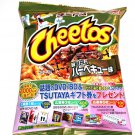 Cheetos Barbecue BBQ Flavor- Japan Snacks and Candy