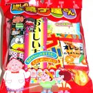 Japan Assorted Candy and Snacks Pack
