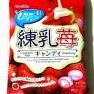 Strawberry Hard Candy with Sweet Milk Center- Japan Candy