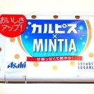 Asahi Mintia Calpis Mints- Japan Candy