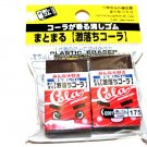 Matomaru Easy to Clean Eraser Set (Cola Scented)- Japan Stationery