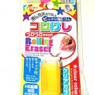 No Eraser Grit Mess! Rolling Eraser- Japan Stationery