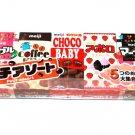 Petit Meiji Chocolates Assortment- Japan Candy
