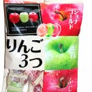 Assorted Apple Flavors Hard Candy Pack- Japan Candy