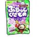 Puchitto Fruit Chewy Candy Grape- Japan Candy