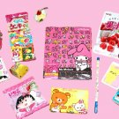 Chibi Kawaii Surprise Package: Japan candy and goods plus free gift! (12 month subscription)