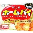 Fujiya Home Pie Cookies Mega Pack-Japan Snacks/Candy