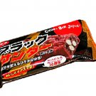 Black Thunder Chocolate Cocoa Cookie Bar- Japan Candy and Snacks