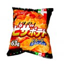 Calbee Cheese Pizza Potato Chips- Japan Snacks