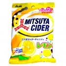 Mitsuya Cider Lemon Soda Flavor Hard Candy- Japan Candy