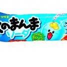 Soda Bubble Gum- Japan Candy